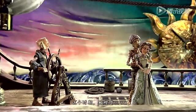 来自暗影岛的迷雾 英雄联盟万圣节来袭截图