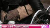 地图定位 电影《高海拔之恋二》上海发布会