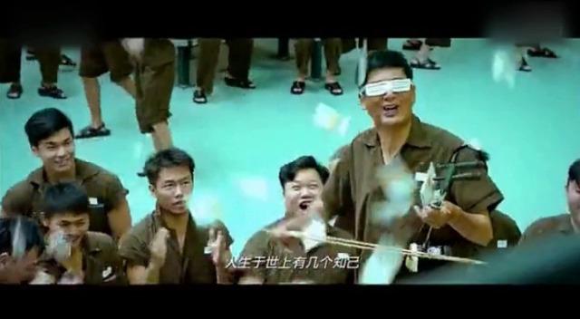 求一部香港早期的关于扶摇的电视剧小说赌博名字和电视剧有什么不同图片