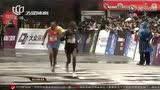 上海国际马拉松赛周日鸣枪 特邀选手赛前亮相