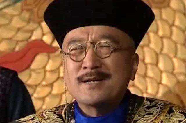 刘墉弹琴和珅拜师图片