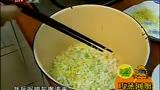家菜 巧蒸河蟹 时时彩平台出租 QQ58369536