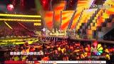 凤凰传奇 - 光芒 (2013年东方卫视春晚)