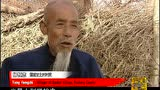 走遍中国:今古传奇——虎将虎城
