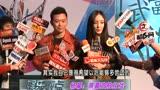 0321腾讯娱乐爆点元奎赞杨幂打戏出彩
