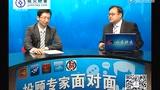 极元财富——聚焦香港保险