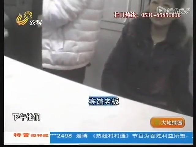 记者暗访山东潍坊街头切糕党截图