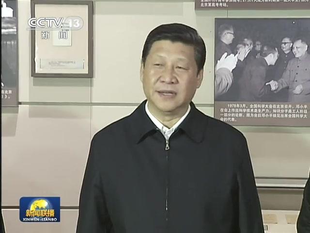 习近平:实现中华民族复兴就是近代最伟大的中国梦截图