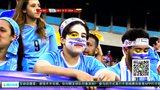 乌拉圭任意球遭险 卡瓦尼门前抢点皮球擦门柱偏出