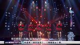 青春美少女组合演唱《大中国》