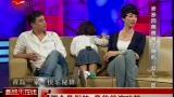 """黄磊携妻女上节目 女儿""""多妹""""表现活泼"""