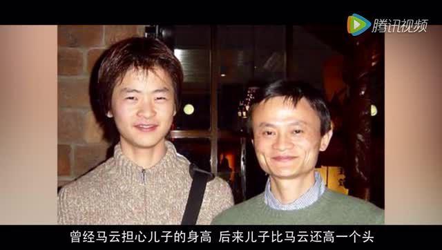 马云老婆_马云问老婆希望他是中国首富吗,张瑛的神回复也没谁了