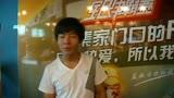 2013年QQ飞车全民争霸赛辛集蜘蛛网吧喊话