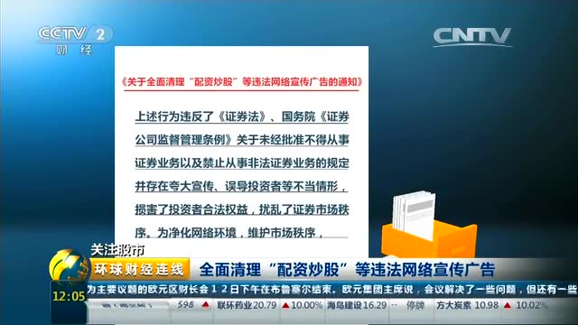 纯配资p2p平台大难临头,P2P配资平台米牛网宣布停止配资服务