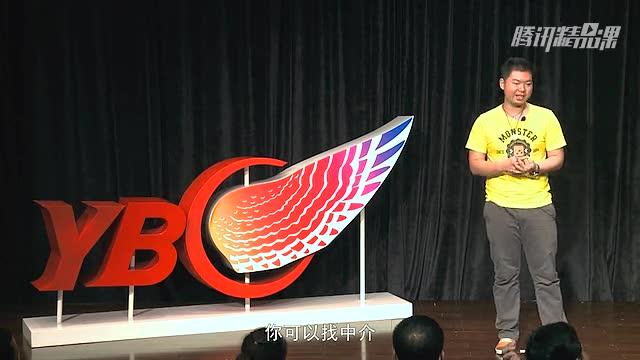 2014YBC创业公益行·YBC故事会
