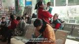 走好人生第一步-新生儿筛查公益视频