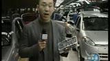 奇瑞S18-1万元的电动车  时时彩平台出租 QQ58369536