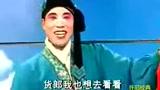 【选段】货郎翻箱_河南戏曲豫剧曲剧越调红脸王名家名段