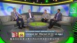 ESPN专家:利物浦主场逆转 比利亚雷亚尔状态低迷头像