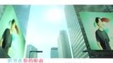 陈奕迅 - 在你身边(Demo)