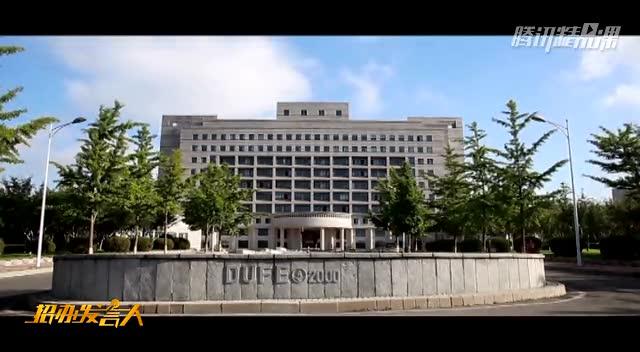 招办发言人:2015年东北财经大学扩大大类招生