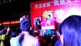 贵溪女王大赛手机QQ视频_20151020203309