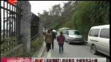 独家:《温故1942》转战重庆 全城热恋冯小刚