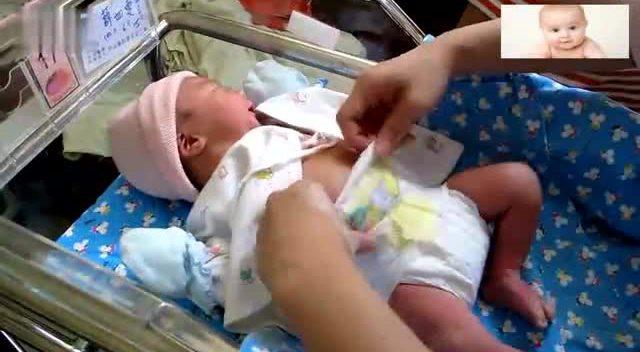 教你如何给新生儿换尿布
