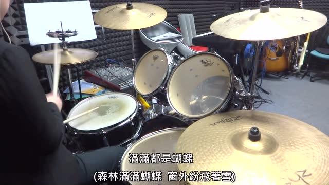 周杰伦《床边故事》drum cover架子鼓
