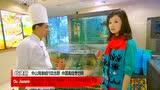 走遍中国:粤菜传奇