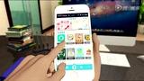 中国电信天翼客服手机客户端情景3D动画视频