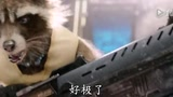 《银河护卫队》中文新预告 星际史诗露真容