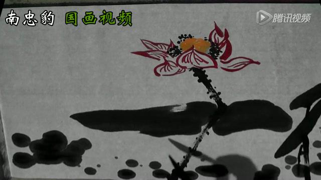 中国水墨画:如何画荷花