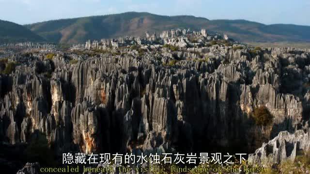 美丽的中国之最古老的捕鱼 - 腾讯视频