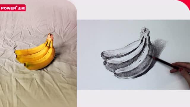 《素描初学者入门从石膏到静物》香蕉 p152