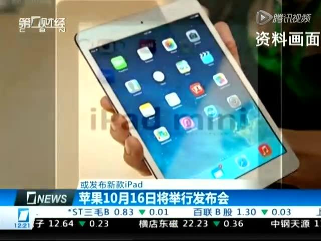 苹果将为iphone6s问题机免费更换电池facaishu