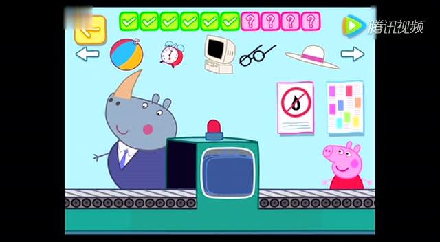 小猪佩奇的假期08粉红猪视频-腾讯小妹打视频钮机图片