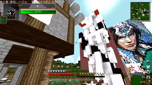 血舞crazy我的世界模拟都市ep12 豪华树屋