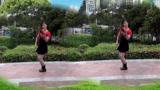 广场舞《家家有本难念的经》好听好看又好学!