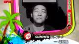 日韩群星 - SUMMER SONG 02 音乐亚洲好歌推荐w32