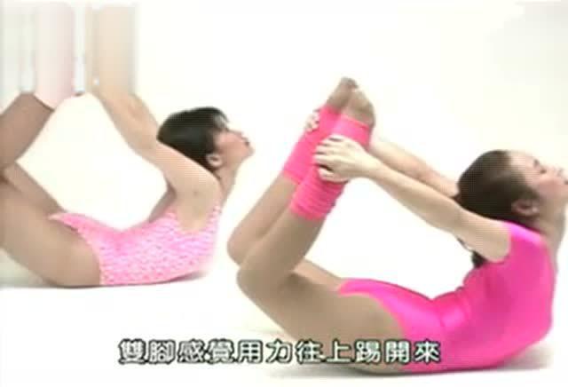 可爱女人塑身瑜伽 美化你的臀部!