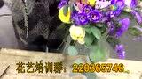 韩式花束 欧式花束图片