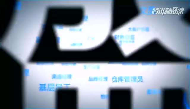 微信朋友圈营销-涨粉实操兵法