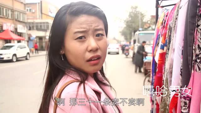 妹纸偷看男朋友手机,竟然发现! - 腾讯视频