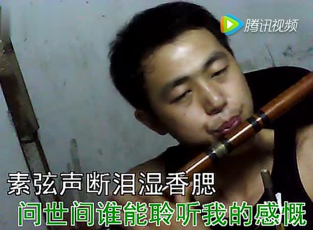 上海滩笛子简谱歌谱