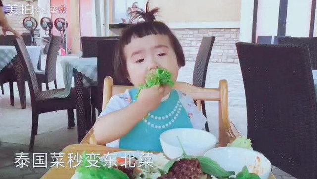小蛮一岁八个月可爱吃货小萌妞!吃货小蛮—泰国菜
