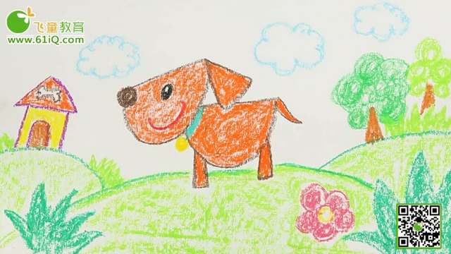 飞童亿佳儿童绘画公开课:小狗 动物系列蜡笔画