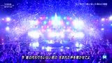 Androp - Voice (Music Station 13/08/23 Live)