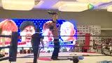 上海IGF国际摔角比赛花絮,日本摔角巨星助阵