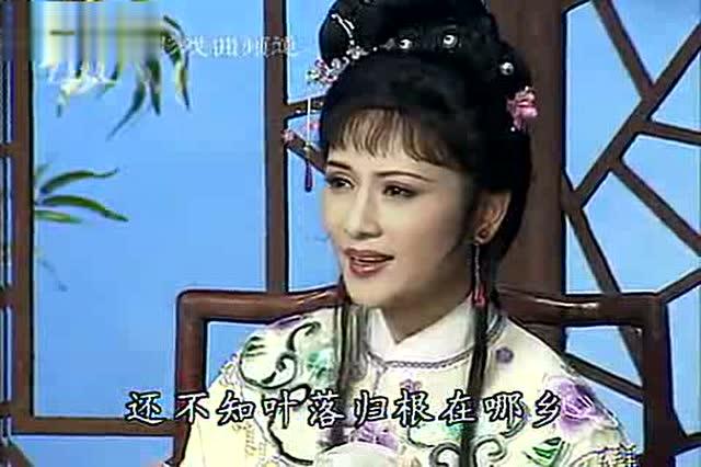 越剧《红楼梦·劝黛》单仰萍图片